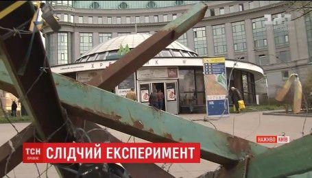 В центре Киева продолжаются следственные действия в рамках расследования расстрелов Небесной Сотни