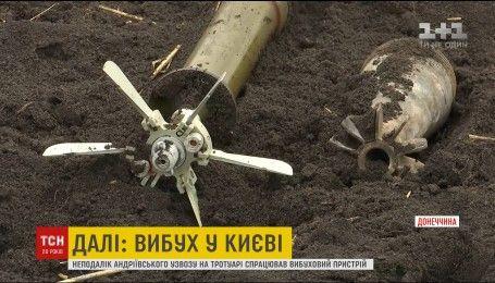За підрахунками саперів, на розмінування Донбасу підуть десятиліття