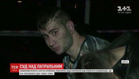 Патрульного Сергея Олейника, которого обвиняют в убийстве пассажира BMW, отстранили от работы