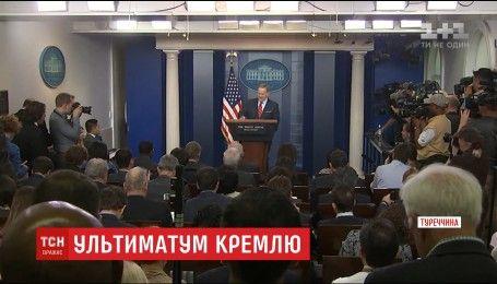 Белый дом пригрозил изоляцией России, если Москва и дальше будет поддерживать ражим Асада в Сирии