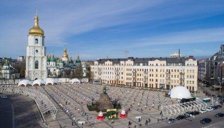 Киев вошел в рейтинг самых бюджетных городов для туристов