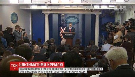 """В отношениях США и России самый сложный период со времен """"холодной войны"""""""