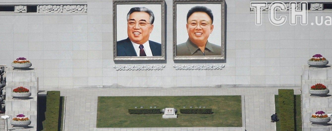 У КНДР анонсували важливу подію і закликали ЗМІ бути напоготові - Reuters