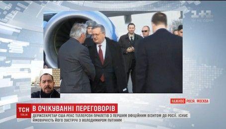 У Москві розпочнуться переговори Росії та США, які можуть вплинути на хід сучасної історії