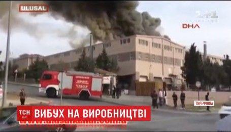 Щонайменше 29 людей зазнали травм внаслідок вибуху у Туреччині