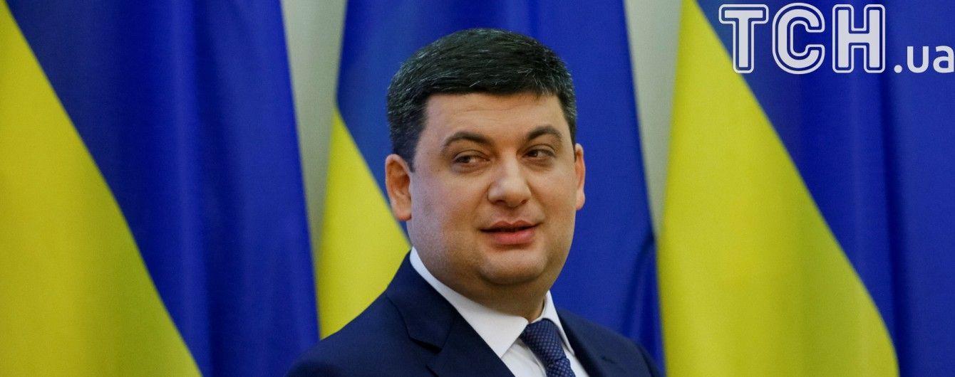 Україна матиме підтримку з боку Франції: Гройсман схвально відгукнувся про перемогу Макрона