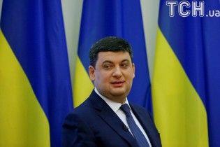 Гройсман анонсировал заседание Совета ассоциации Украина-ЕС