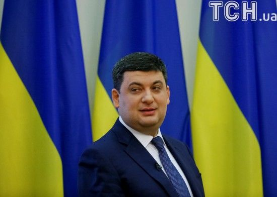 Гройсман анонсував засідання Ради асоціації Україна-ЄС