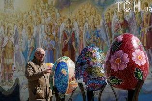 Українську писанку хочуть внести до спадщини ЮНЕСКО