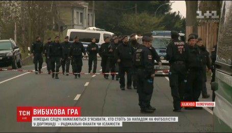 """Напад на гравців футбольної команди """"Боруссія Дортмунд"""" могли організувати ісламісти"""