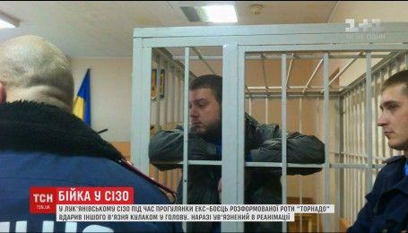 """Осужденный экс-боец роты """"Торнадо"""" побил своего сокамерника"""
