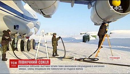 НАТО та мелітопольскі авіатори провели надскладну операцію в Арктиці