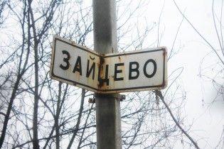 """""""Все сгорело, осталось то, в чем была"""": жители Зайцево рассказали о последствиях обстрела боевиков"""