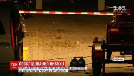 """Поліція заарештувала двох підозрюваних у причетності до вибухів біля автобусу футболістів """"Боруссія"""""""