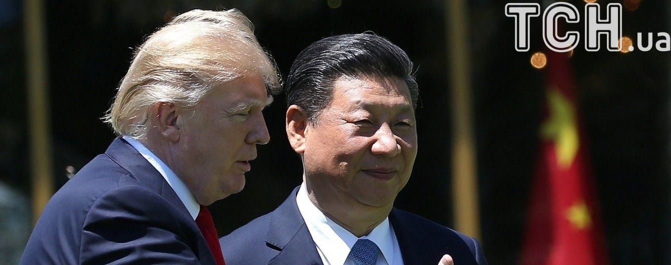 Трамп провів переговори із китайським лідером