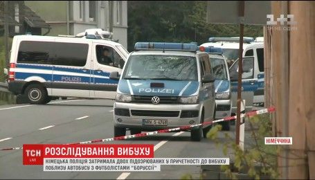 """""""Боруссія"""" програла матч, перенесений через вибухи поблизу автобусу команди"""