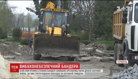 Саперы обезвредили найденный возле памятника Бандере в Тернополе артснаряд