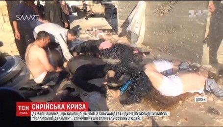 У Дамаску офіційно заявили, що хімічна атака на Хан-Шейхун - стовідсоткова вигадка