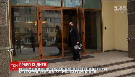 Скандальному судді часів Януковича повернули право судити