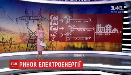 Верховна Рада ухвалила закон, який торкнеться кожного споживача електроенергії