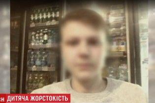 Суд избрал меру пресечения подросткам, жестоко пытавшим и унижавшим 10-летнего мальчика на Киевщине