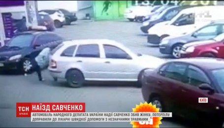 Віра Савченко прокоментувала журналістам наїзд на літню жінку