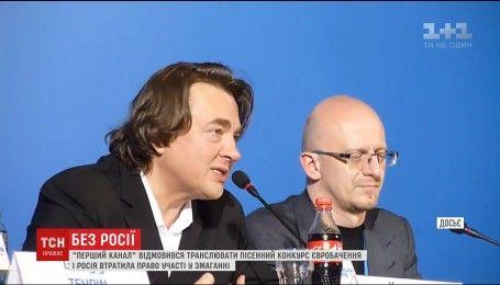 Росія не братиме участь у Євробаченні