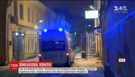 Подросток потерял руку в результате взрыва возле библиотеки Санкт-Петербурга