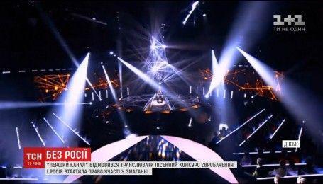 """На """"Євробаченні"""" в Україні не будуть представлені російські виконавці"""