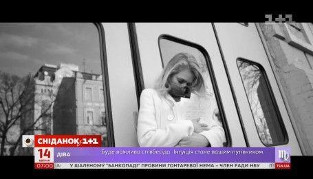 "Группа ""Друга Ріка"" презентовала новый клип"