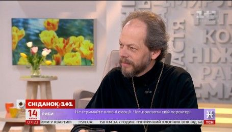 Священник Георгий Коваленко рассказал о Пасхе