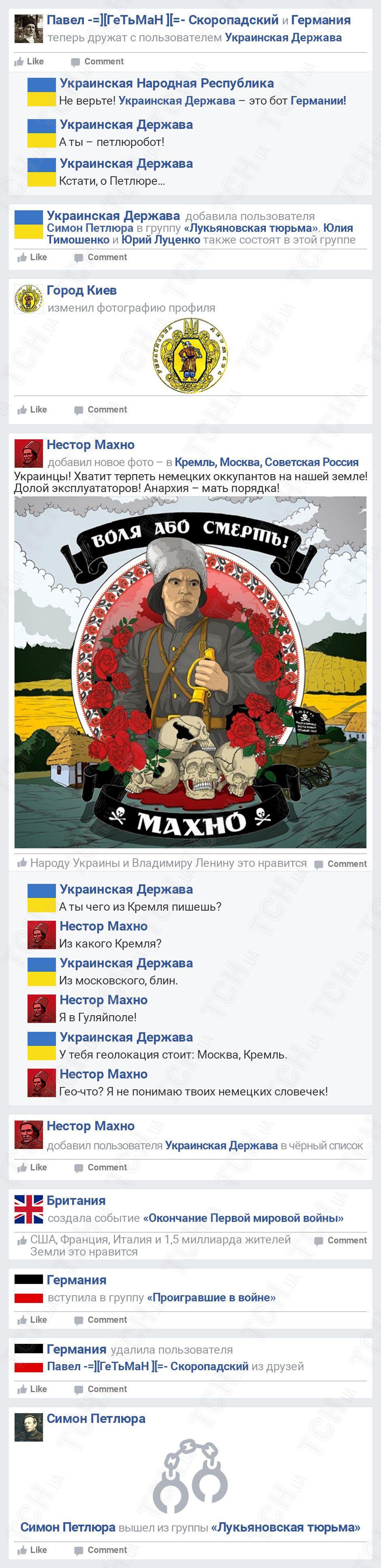 Українська революція, для блогів_3