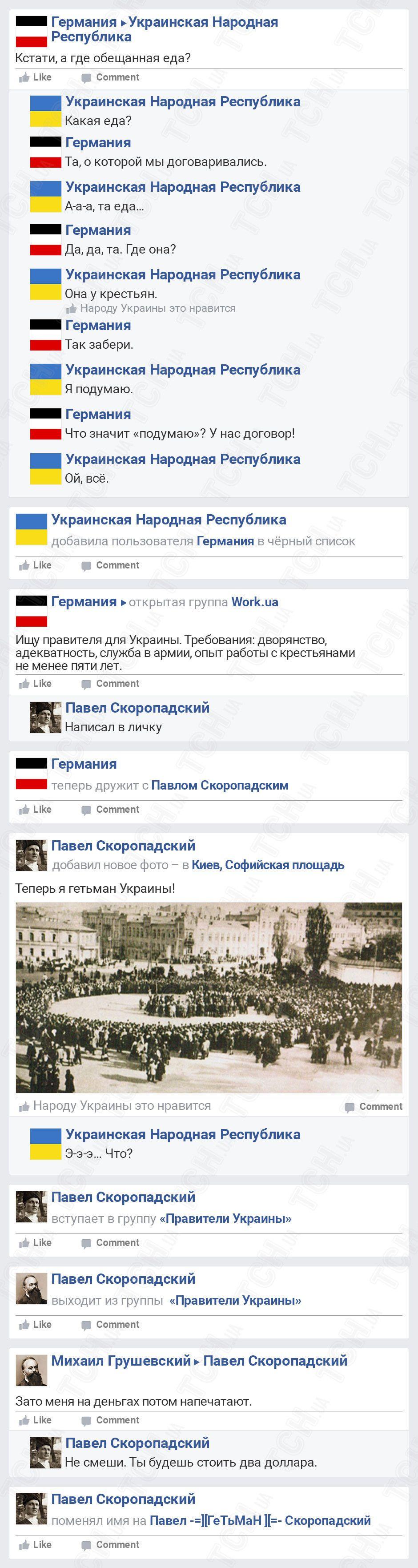 Українська революція, для блогів_2