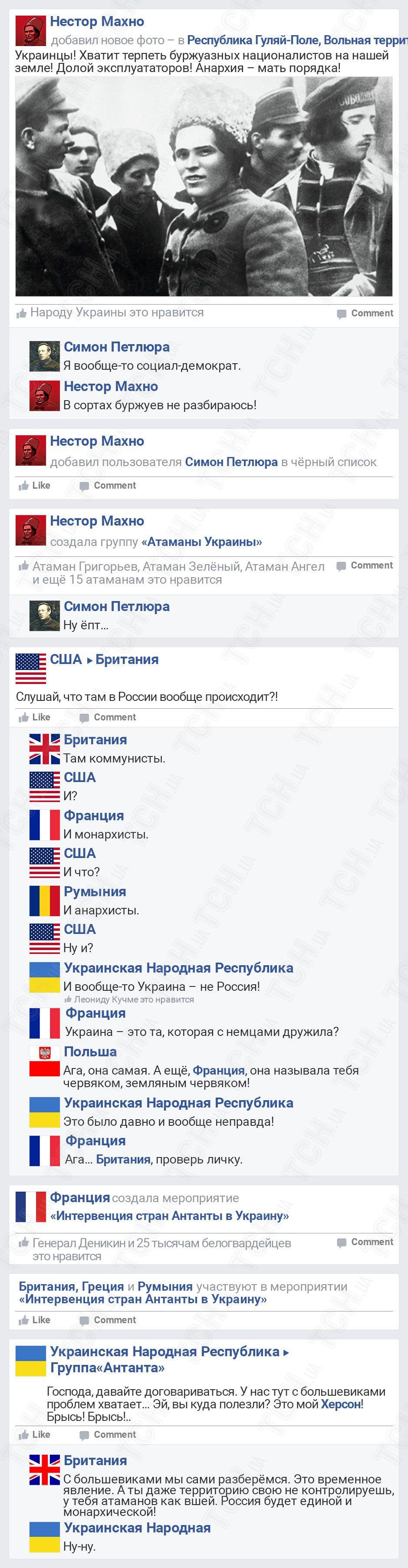 Українська революція, для блогів_5