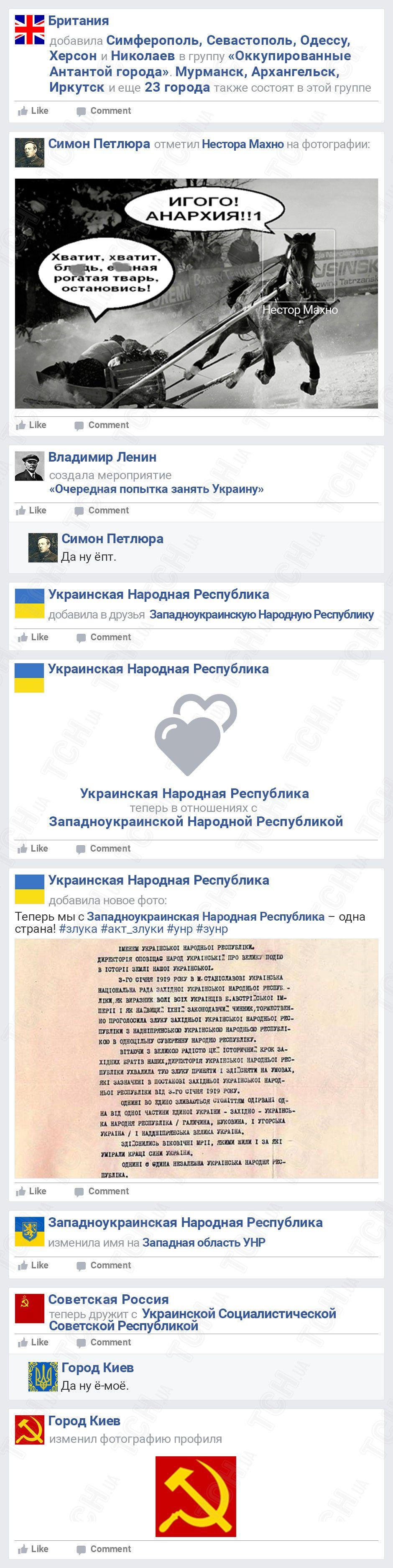 Українська революція, для блогів_6