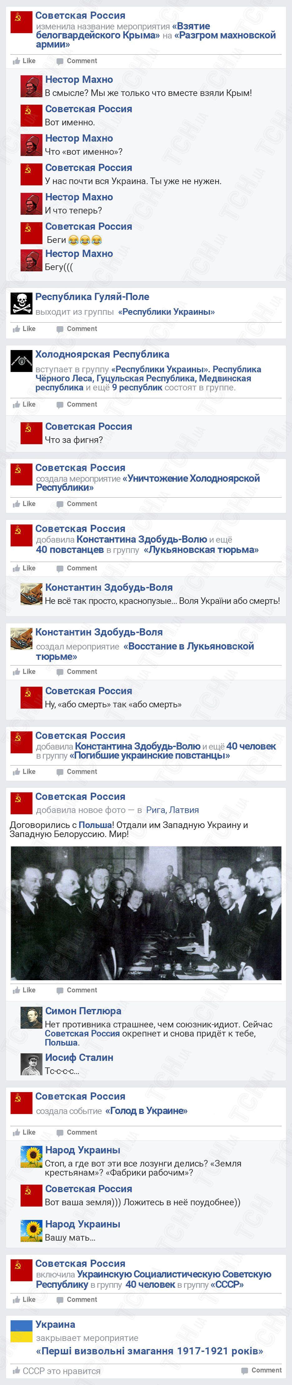 Українська революція, для блогів_10