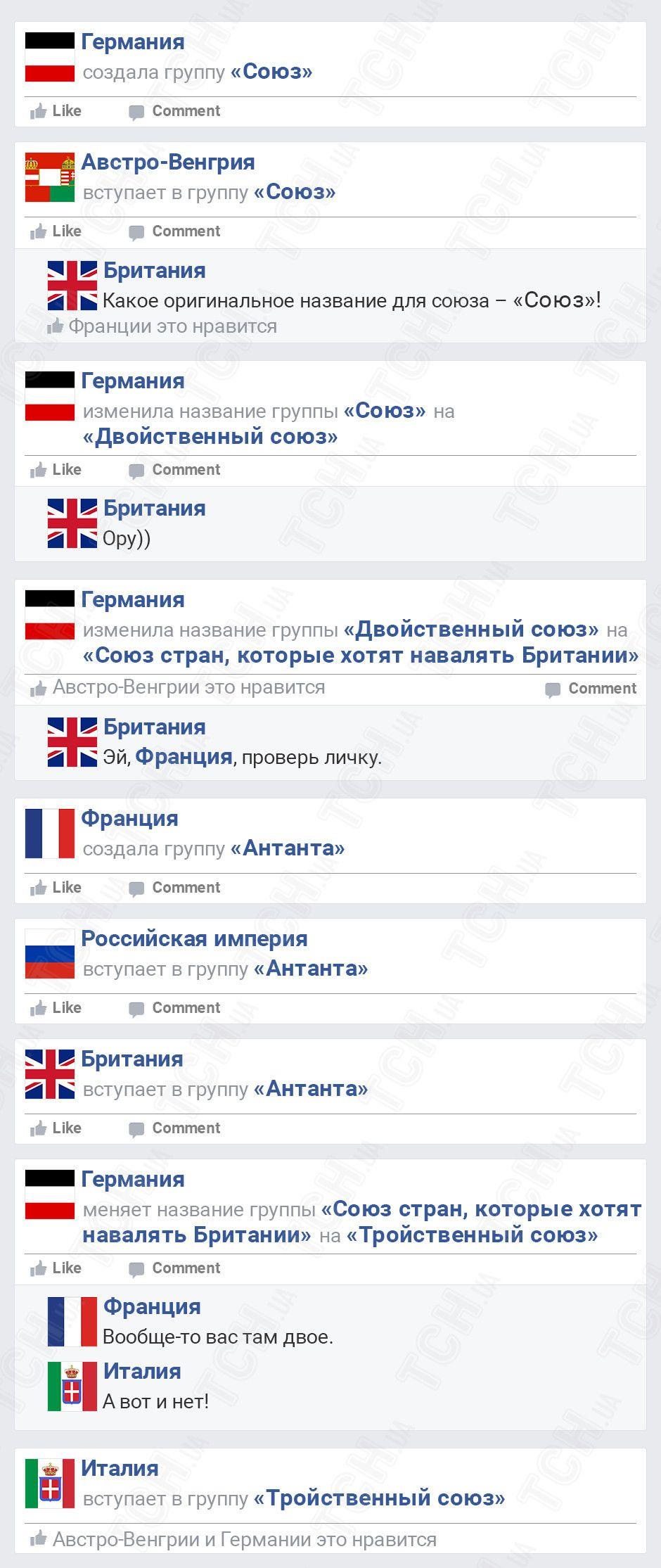 Українська революція, для блогів_11