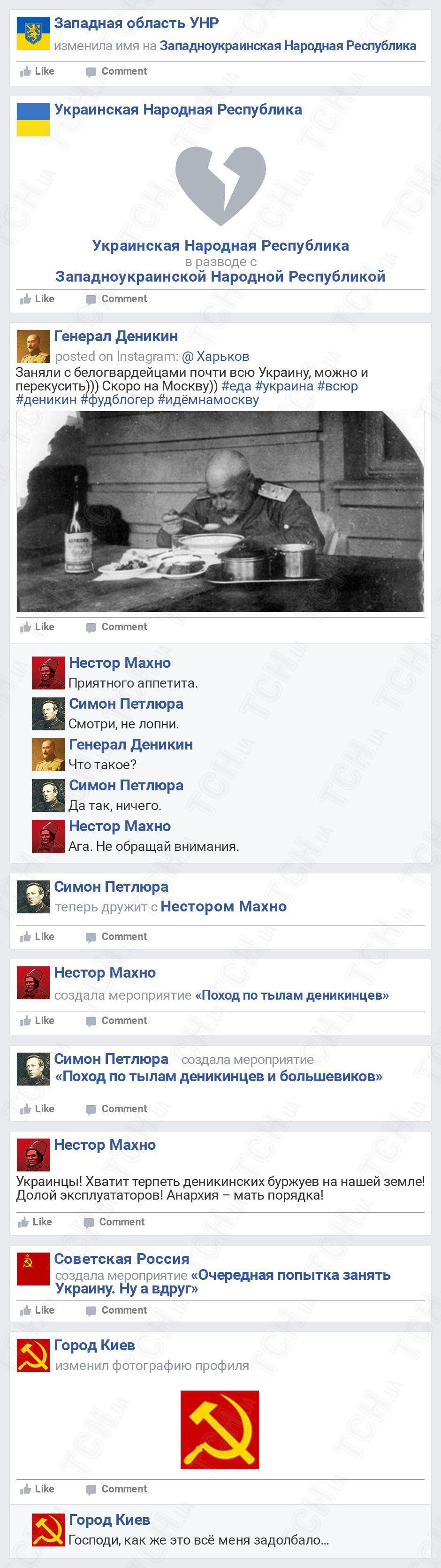Українська революція, для блогів_8