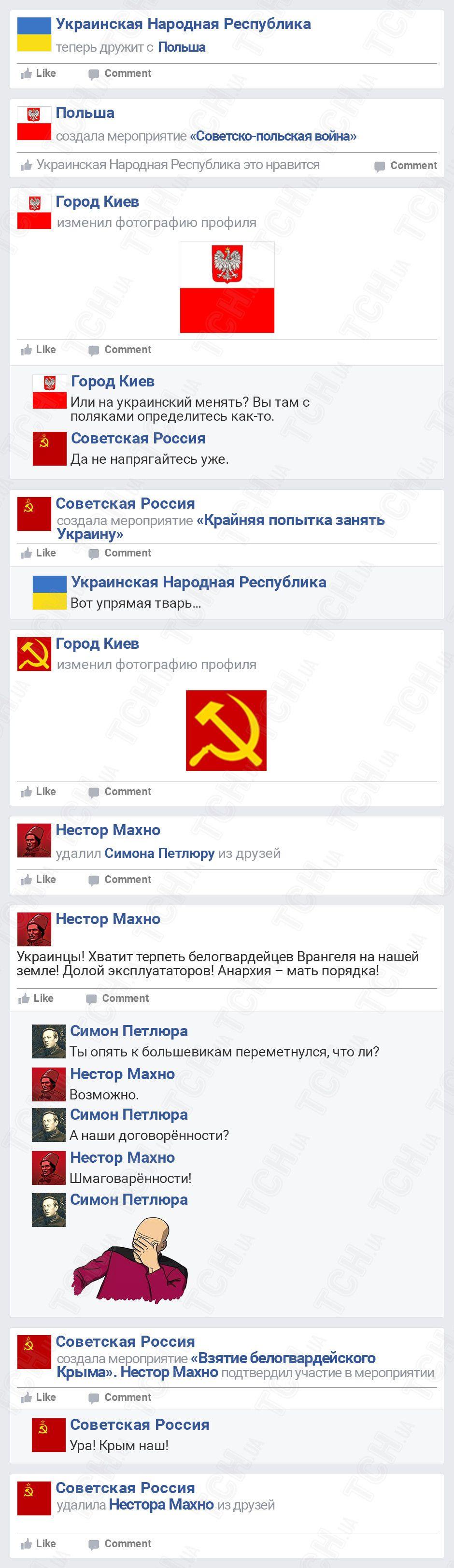 Українська революція, для блогів_9