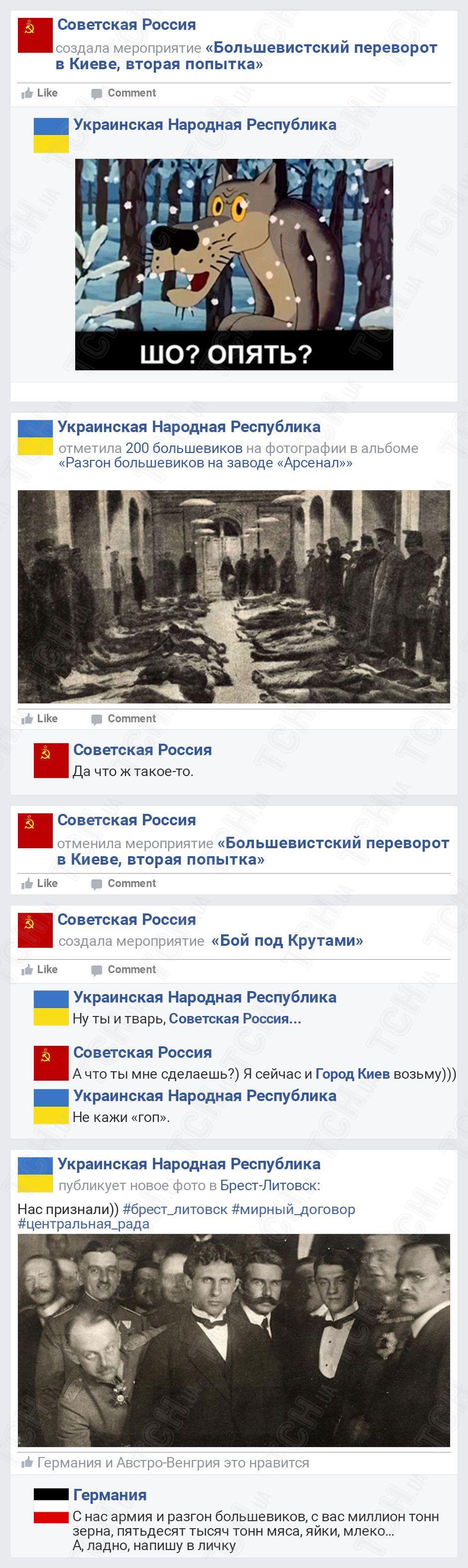 Українська революція, для блогів_18