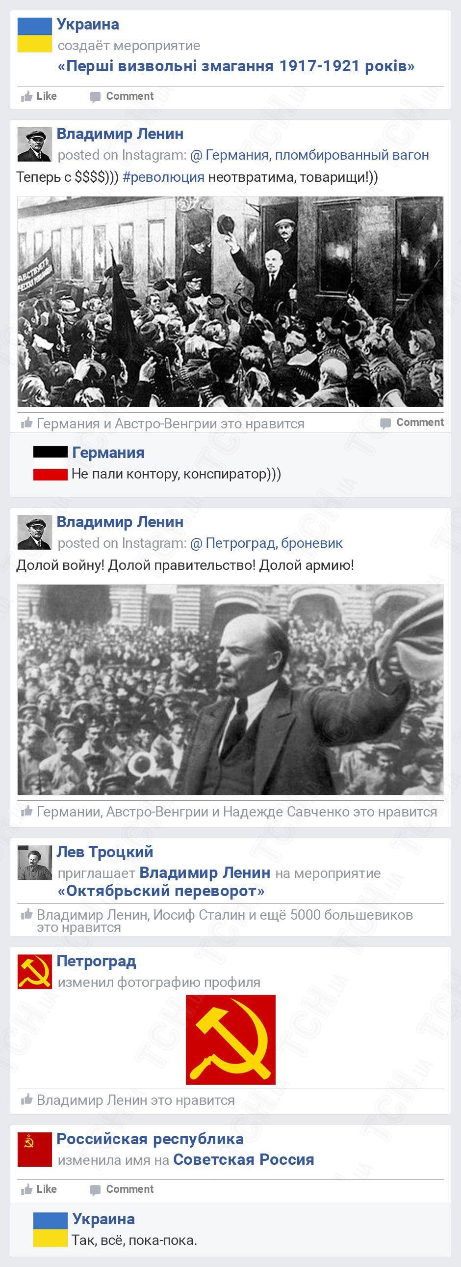 Українська революція, для блогів_15