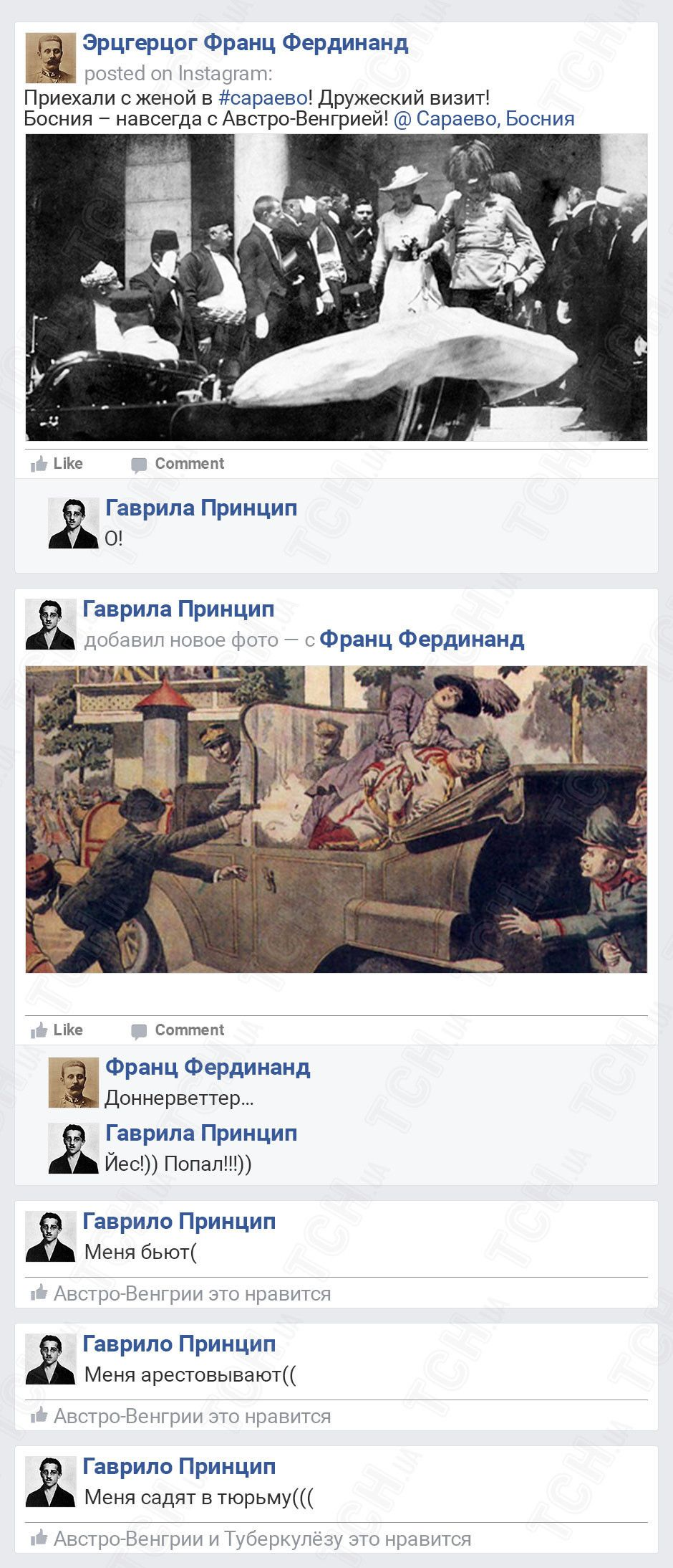 Українська революція, для блогів_12
