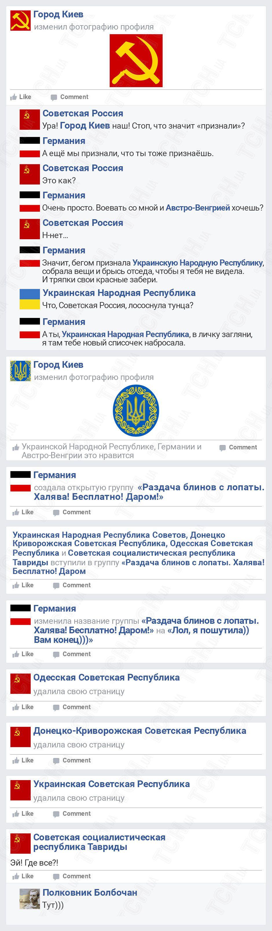 Українська революція, для блогів_19