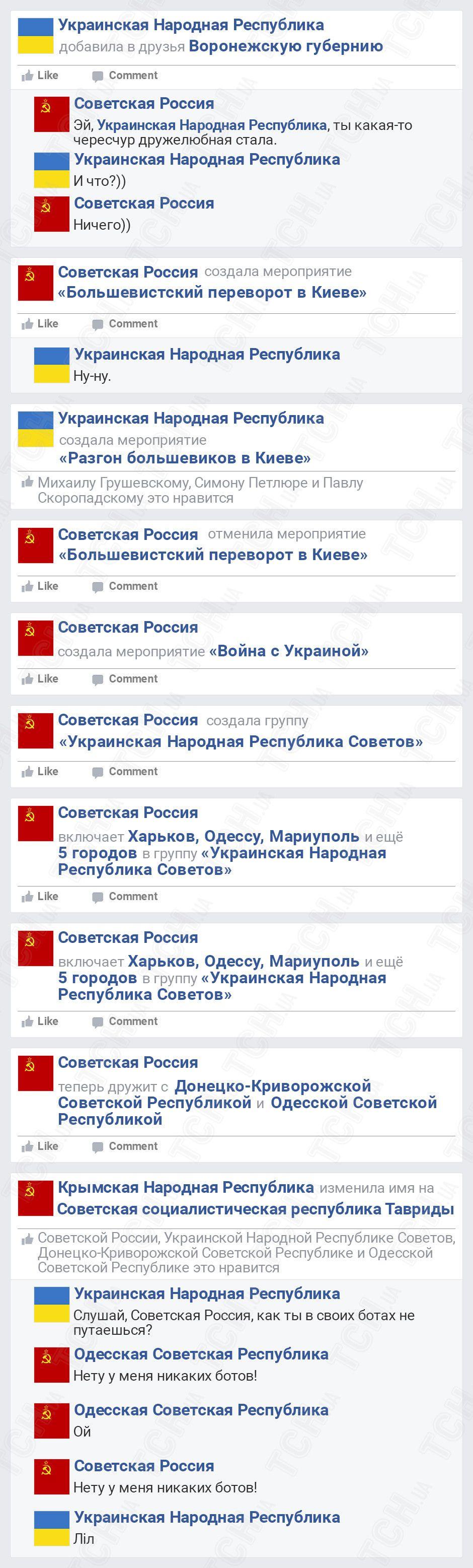 Українська революція, для блогів_17