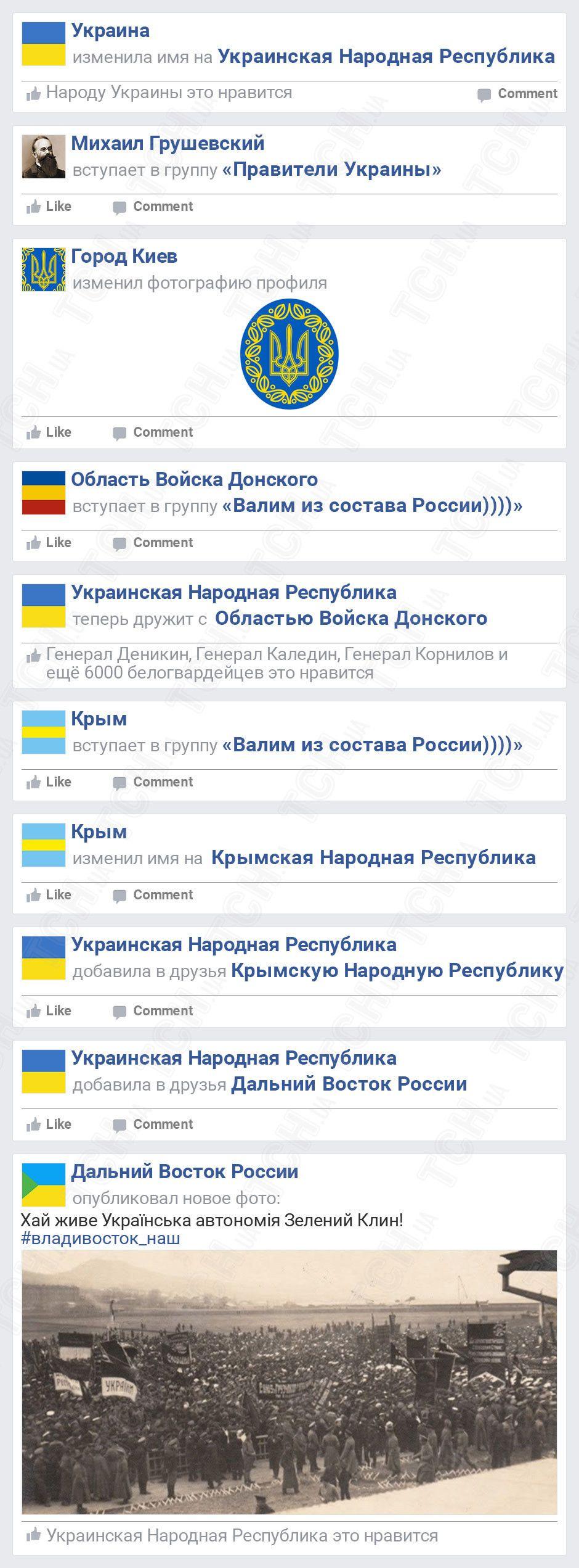 Українська революція, для блогів_16