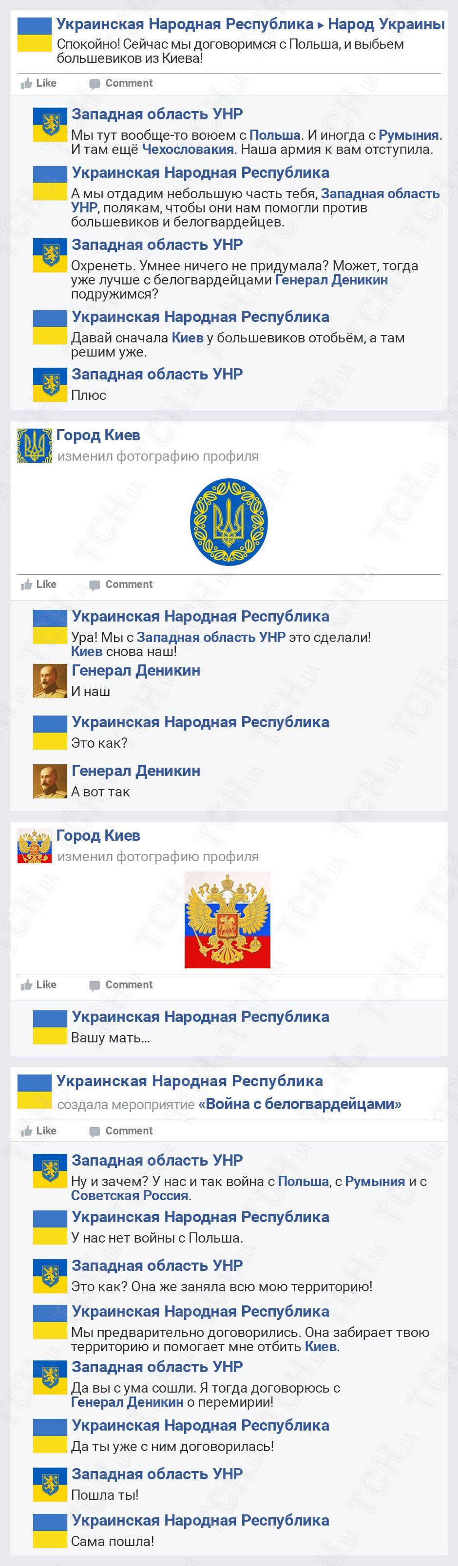 Українська революція, для блогів_7