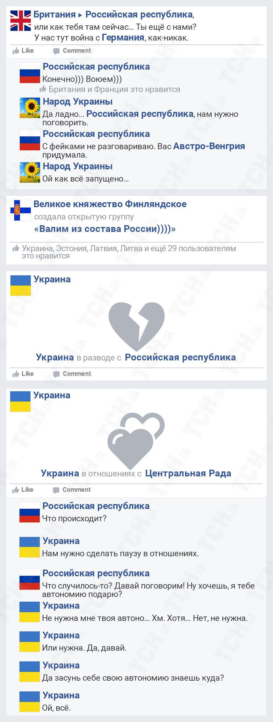 Українська революція, для блогів_14