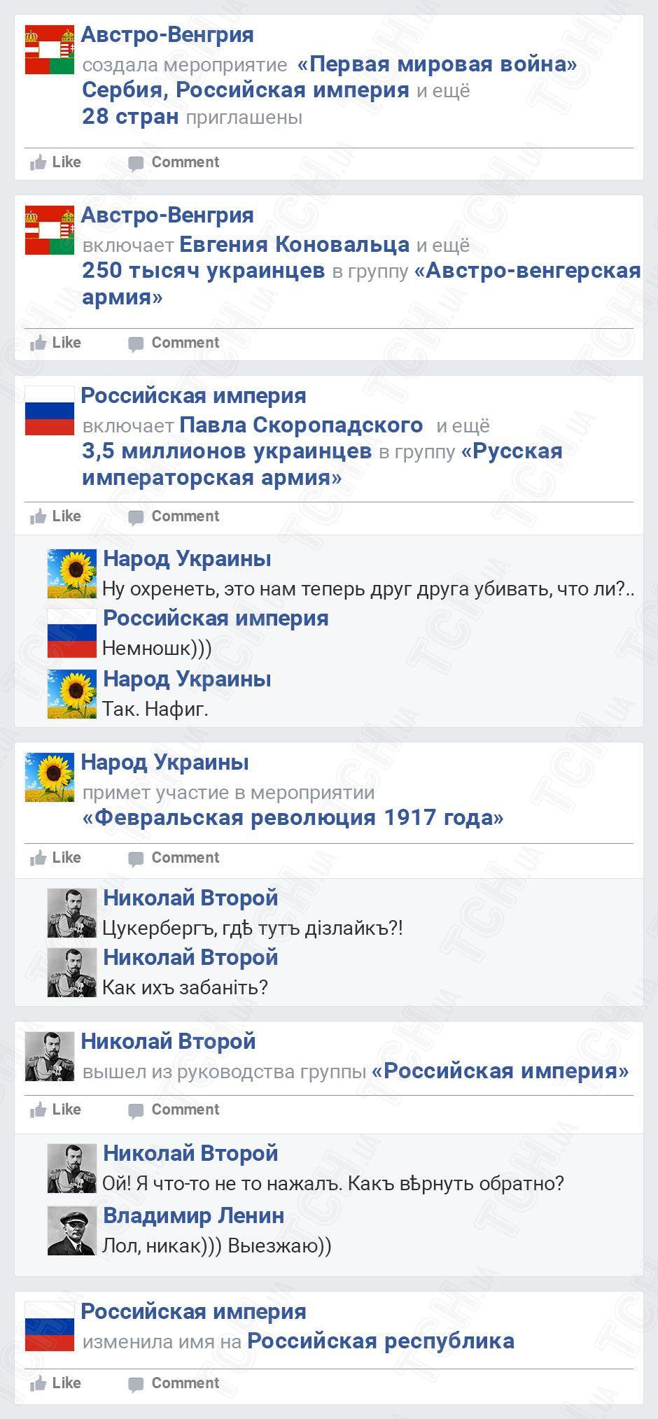 Українська революція, для блогів_13
