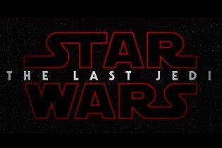 """Вышел первый официальный тизер восьмого эпизода киносаги """"Звездные войны"""""""