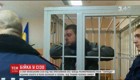 """Срок заключения скандального """"торнадовца"""" в Лукьяновском СИЗО могут продлить"""